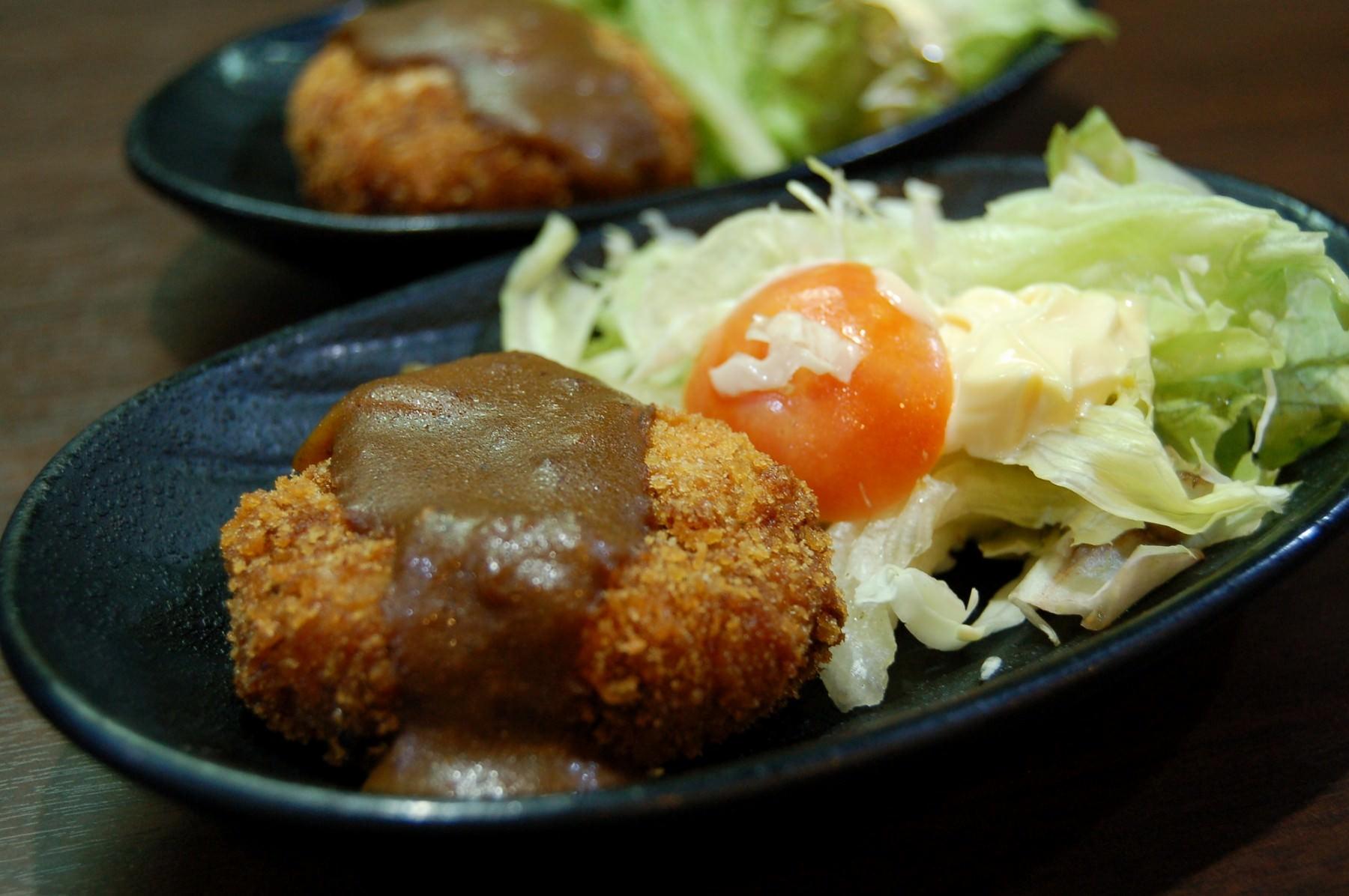 Curry Pumpkin Croquette (2692)